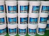 批发供应混凝土固化剂