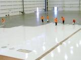 混凝土新型养护剂
